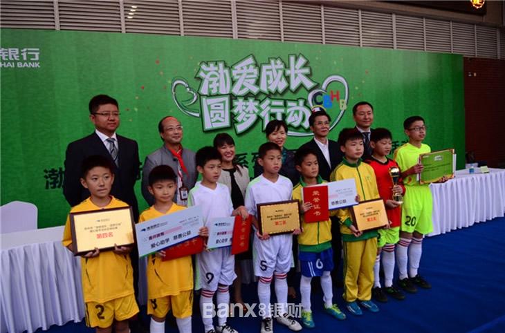 """苏州市青少年绿茵工程""""渤海银行杯""""足球比赛圆满结束"""